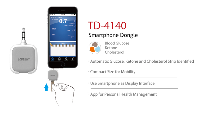features of Blood Glucose Monitoring System TD-4140. Diagnostics, Home Care, Professional Instrument, TeleHealth System, Taiwan's largest Blood Glucose Meter Manufacturer and Supplier