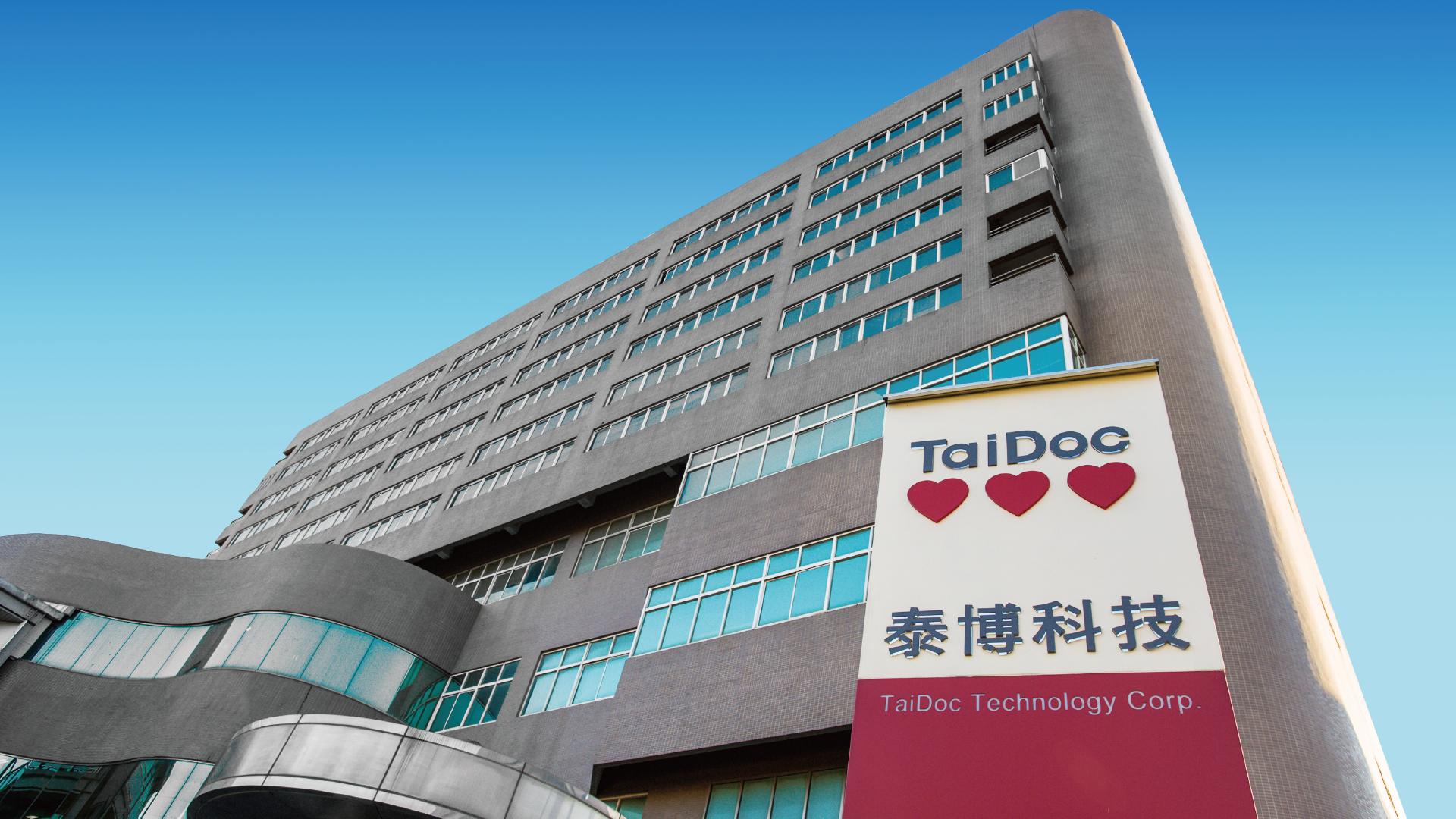 TaiDoc Building